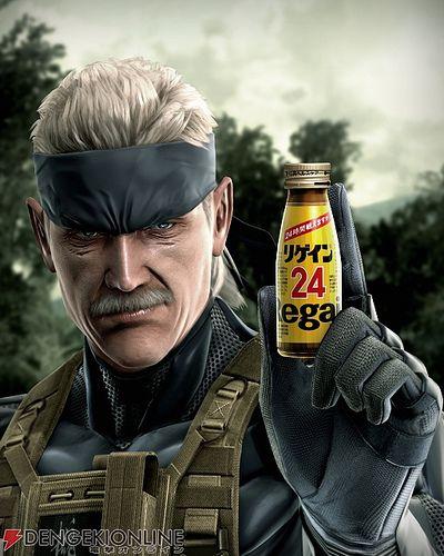 Metal gear solid -- Snake