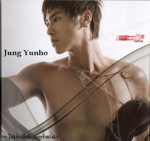 U-KNOW/YUNHO