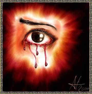 كل عين تدم&#