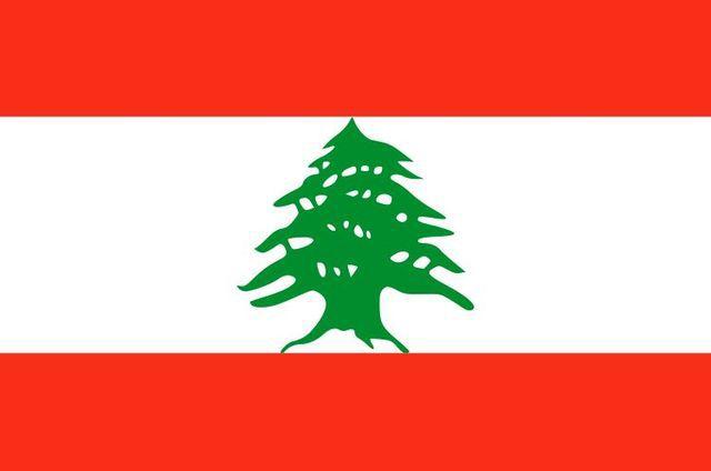 Liban mon pays (L'
