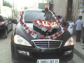 voiture des féte