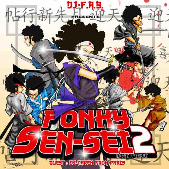 FONKY SEN-SEI 2