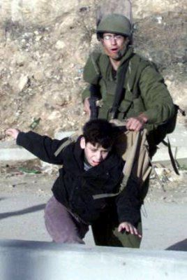 Israel terroris