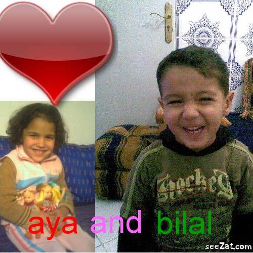 aya and bilal