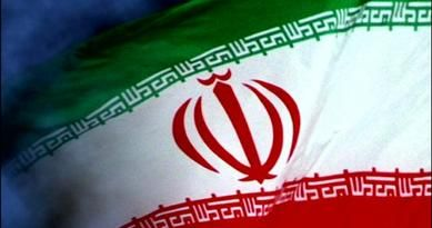 ce drapeau n'est-il pas magnifique?