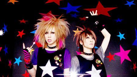 LM.C : Groupe japonais (maya & aiji)