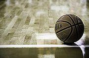 ball of baskett