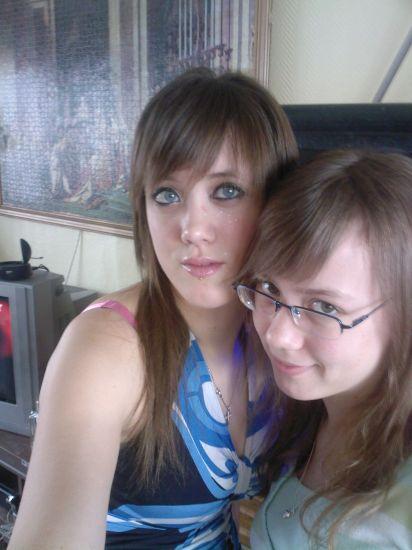 Ma soeur & Moi =D