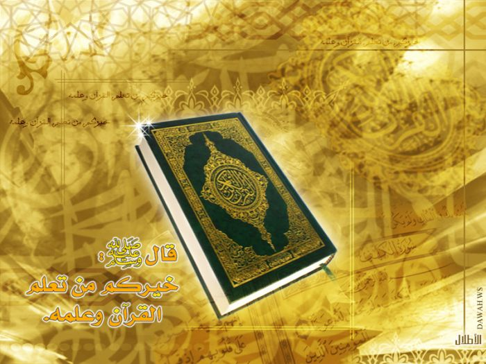 Le Saint Livre Le Coran