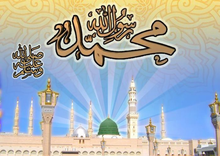 Le Prophète Mohamed ( SWS).