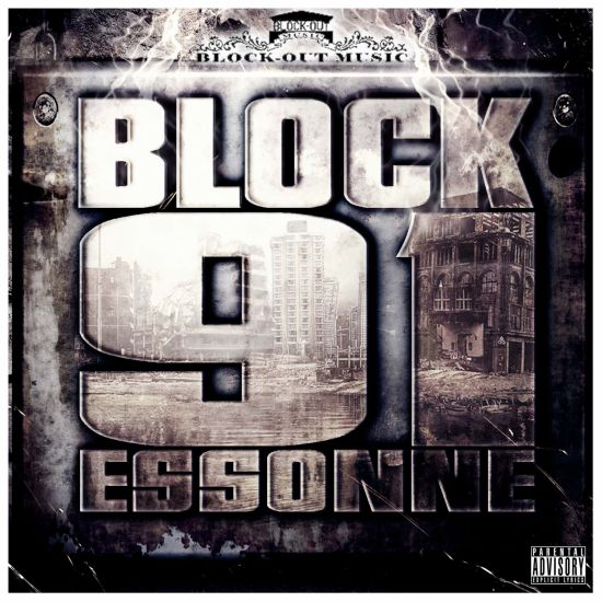 block out music  n'oublier jamais