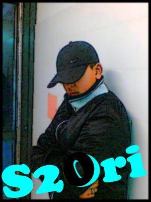 S2O0RII JPEE CANEIII