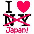 I ♥ Japan ...