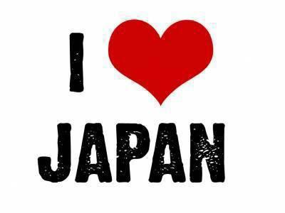Japon <3