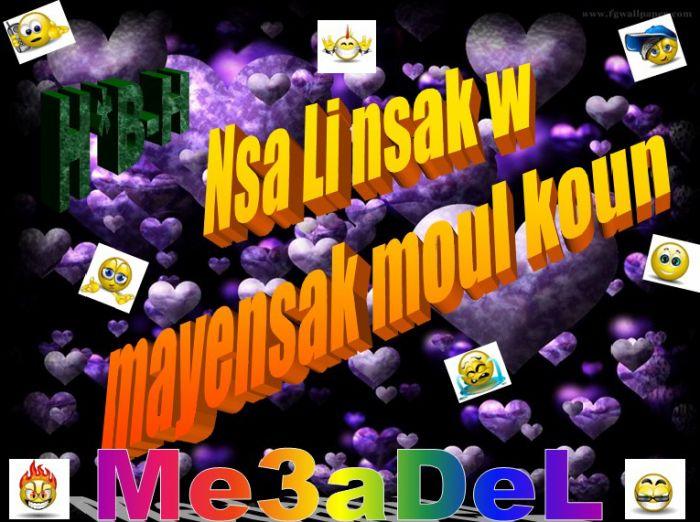 Nssa Li Nssak W Maynssak Moul Lkoun