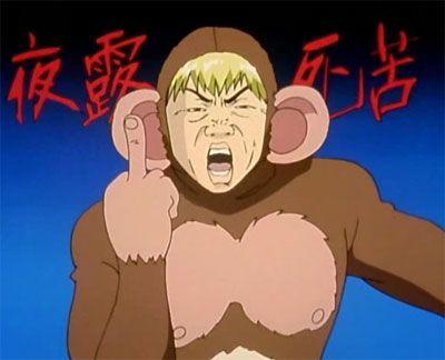 Onizuka Singe