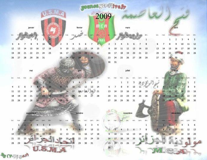 Mouloudia d'Alger
