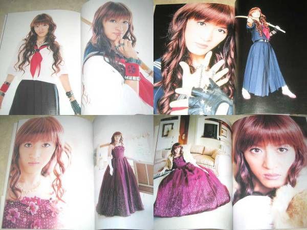 """Yakkun photobook """"Adezakura"""""""