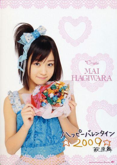 Mai Hagiwara