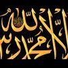 Profil de MuSliMa-MashAllah786
