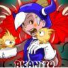 Profil de akanito