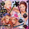 Profil de Xx-japo-fanfiction-xX