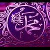 Profil de muslima-diima-inchaAllah