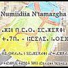 Numiidiia-Nariif's Profile