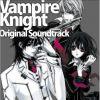 vampire-emo95
