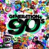 Profil de newgeneration90