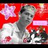 Profil de cristiano-ronaldo-inlove