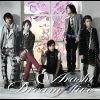 Profil de Arashi--4ever