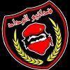Profil de section-wins-morocco