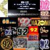 Profil de SANZ92I