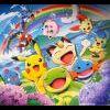 Profil de dessin-pokemon36