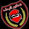 Profil de red-ahmed